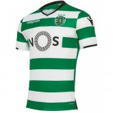 Achat Maillot Sporting Portugal 2017/2018 Domicile