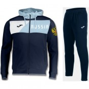 La Collection 2018 Survetement Football Russie 2018/2019 Capuche Homme Marine