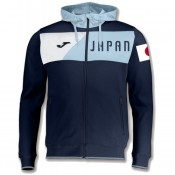 Site Veste Survetement Japon 2018/2019 Capuche Homme Marine